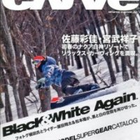 【雑誌】CARVE